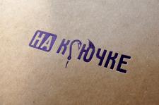 """Лого """"На крючке"""""""