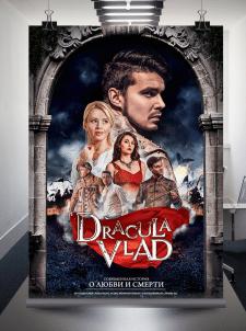Афиши к мюзиклу «Dracula Vlad» №2