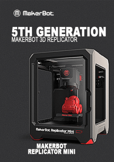 реклама MakerBot 3D Replicator