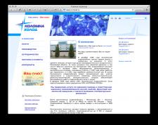 k-holod.ru