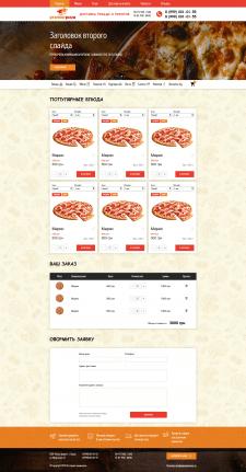 Интернет магазин + доставка пиццы