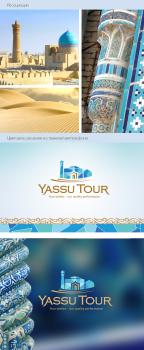Туристическая компания Узбекистана  | логотип