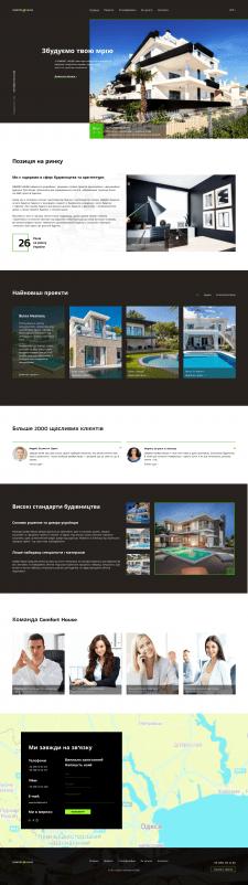 Головна сторінка архітектурного сайту