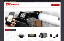 Итернет супермаркет запчастей ZIPMARKET