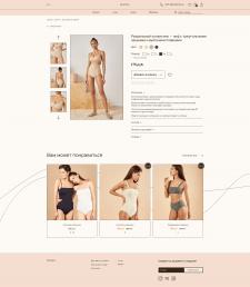 Дизайн интернет-магазина (страница одного товара)