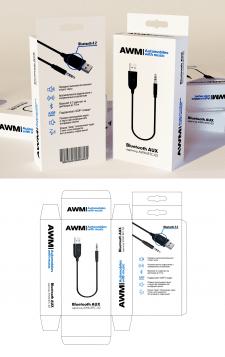 AWM USB