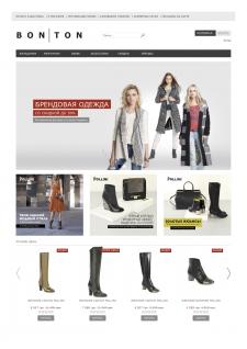 Интернет магазина итальянской одежды и аксессуаров
