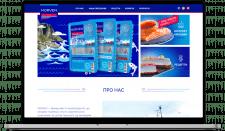 Norven   Дизайн бренда морепродуктов
