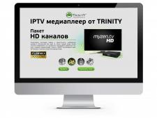 Дизайн промо-сайта