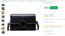 Правка выгрузки товаров в pricecreator для Розетки