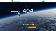 Разработка дизайна личного блога Антона Проценко
