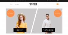 Інтернет магазин брендового взуття та одягу