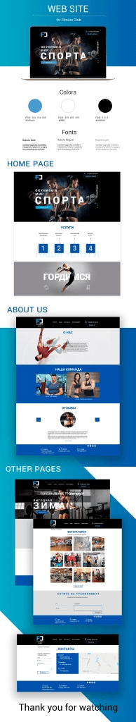 Site for Fitness
