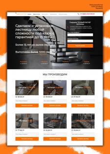 Full-stack разработка мини-магазина