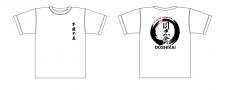 Макет для печати клубной футболки