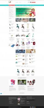 Интернет магазин детской атрибутики и игрушек