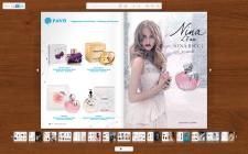 Онлайн журнал PAVO DutyFree