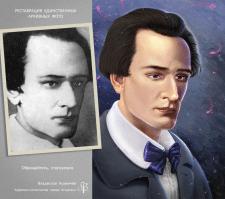 Даниил Андреев