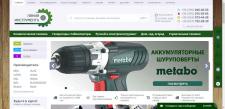 Баннер для интернет-магазина инструментов