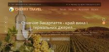 cherrytravel.cv.ua