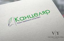 """Логотип для магазина канцелярии """"Канцеляр"""""""