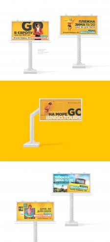 Дизайн серии билбордов для турагентства