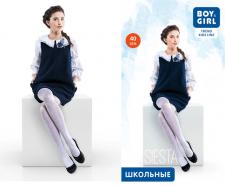 Фотосъемка для упаковки  трикотажа Boy&Girl