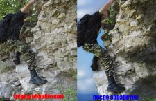 Обработка  фото, первый пример