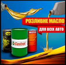Баннер для сайта www.automaxi.com.ua