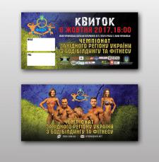 Билеты на выступление по боди-билдингу.