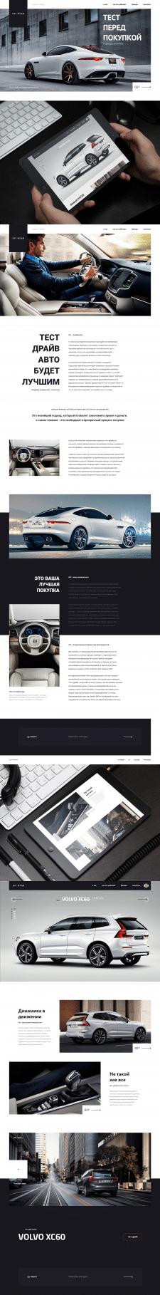 OpenCar