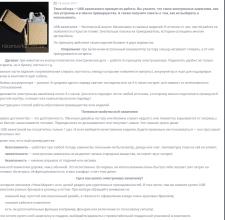 Мини-обзор для интернет магазина. В топ-10 Гугл