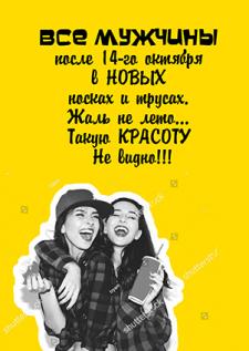 дизайн поздравительного плаката 3