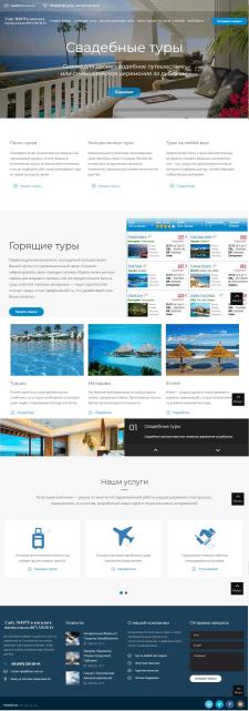 Сайт для туристической фирмы №10
