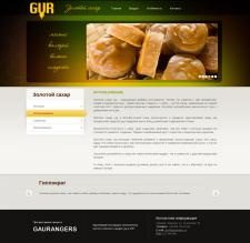 Золотой Сахар Гур