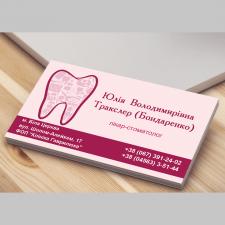 Визитная карточка для доктора-стоматолога
