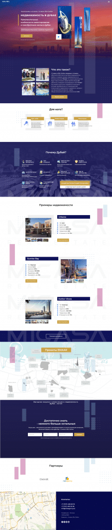 Micasa invest in Dubai