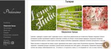 главная страница, дизайнерское озеленение живым мх