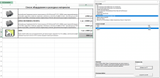 Шаблон прайс-листа с макросом на VBA