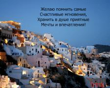 Для туристических агентств