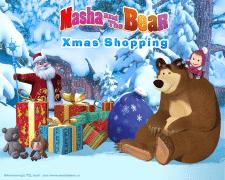 Маша и Медведь: Новогодний супермаркетю 3D