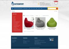 Создание рекламной кампании для интернет-магазина