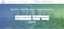 Homium.com - Агрегатор по продаже недвижимости