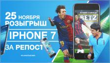 Баннер для рекламы Вконтакте