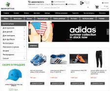 Магазин спортивной одежды на базе OpenCart