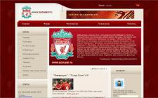 Фан-сайт ФК Ливерпуль (version 1)