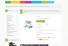 Наполнение интернет-магазина детских товаров 2