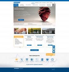 Редизайн сайта по продаже черепицы Katepal