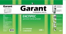 разработка упаковки для клея Гарант 100 г