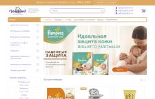 Настройка рекламы Domoland